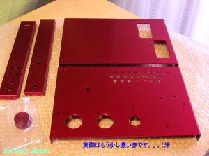 カラーアルマイト処理 (赤)レッド