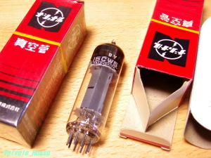 松下 PL84/15CW5