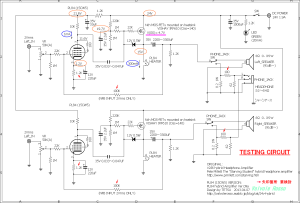 PL84/15CW5 VISHAY IRF610 hybrid Amplifier (Tube Headphone Amplifier) TESTING CIRCUIT