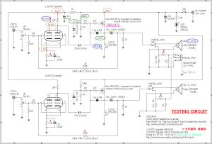 12SN7GT parallel VISHAY IRF610 hybrid Amplifier (Tube Headphone Amplifier) TESTING CIRCUIT
