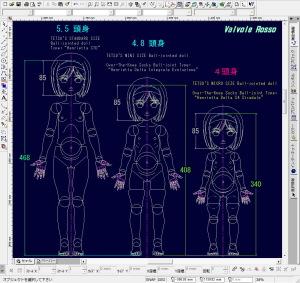 球体関節人形デッサン~ さらにデフォルメして4頭身にしてみたCAD検討設計図