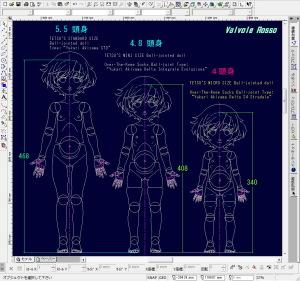 球体関節人形デッサン~ 4頭身CAD検討設計図ガールズ&パンツァー秋山優花里バージョン