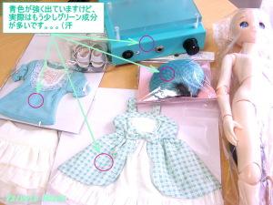 夏モデル新作衣装をAiちゃん40cmドールに着せていきます。
