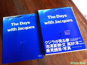 ジャック・マイヨールの世界展(渋谷パルコ・パルコギャラリー 1994年)のチラシと『The Days with Jacques』写真集