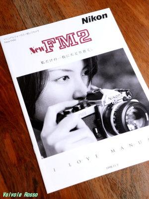 Nikon New FM-2 のカタログ(1998年版)