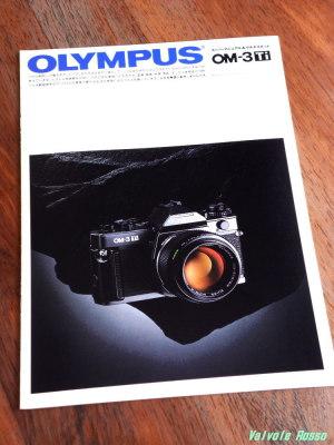 OLYMPUS OM-3Ti のカタログ