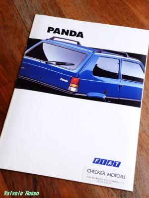 FIAT PANDA のカタログ(1995年版?)