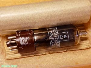 KB/DA (ムラード ブラックバーン工場) CV1052 EL32