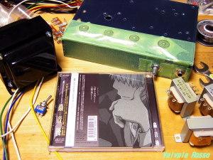 蟲師 オリジナル・サウンドトラック 蟲音 後 (ちなみに撮影は3年前です)