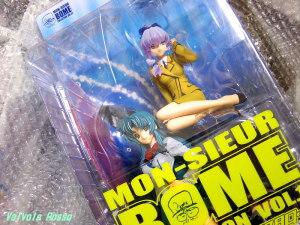 海洋堂 MON-SIEUR BOME COLLECTION フルメタルパニック! 千鳥かなめ&テレサ・テスタロッサ