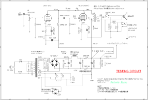 12AX7-EL32(CV1052) Single Ended Amplifier (Tube Headphone Amplifier) using Toroidal Transformer testing circuit トロイダル電源トランスを使用した真空管アンプ回路図