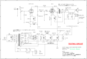 12AX7-EL32(CV1052)-EZ80 Single Ended Amplifier (Tube Headphone Amplifier) using Full-Wave Vacuum Rectifier testing circuit 両波整流管を使用したEL32(CV1052)真空管アンプ回路図