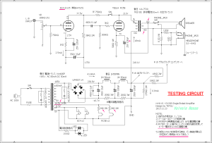 HY615-RC5B Single Ended Amplifier (Tube Headphone Amplifier) Testing Circuit using TESLA RC5B テスラ製RC5Bを使用した真空管アンプ試作回路図