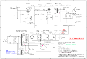 WE408A-RC5B Single Ended Amplifier (Tube Headphone Amplifier) Testing Circuit using TESLA RC5B テスラ製RC5Bを使用した真空管アンプ試作回路図