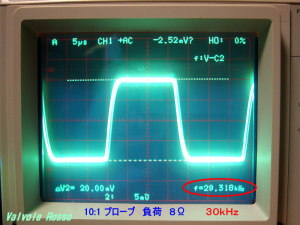 Output Voltage measured on Oscilloscope (  Load resistor 8 ohm ) JJ ECC802S - IRLI520N hybrid Headphone Amplifier (Tube Headphone Amplifier) 負荷 8Ω 周波数 30kHz