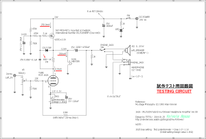 1626-IRLI520N hybrid mu follower Headphone Amplifier Ver.08 Testing Circuit 1626ハイブリッドμフォロワ 試作テスト用回路図
