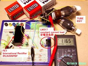 89Y 400mA ハイブリッドμ(ミュー)フォロワ+定電流負荷 の実験