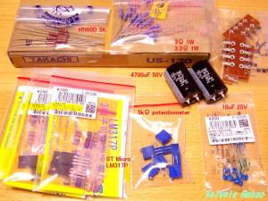 TAKACHI US-130 & ST Micro LM317P & 5kΩ potentiometer & etc.