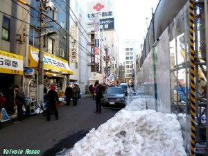 千石電商に到着。 Sengoku Densyo Akihabara,Tokyo,Japan