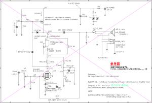 EL32-IRLI520N mu follower (constant current load) hybrid headphone amplifier Ver.β testing circuit ハイブリッドμ(ミュー)フォロワ+定電流負荷 試作テスト用 参考回路図