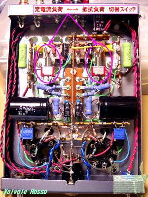 EL32-IRLI520N mu follower (constant current load) hybrid headphone amplifier Ver.β testing circuit ハイブリッドμ(ミュー)フォロワ+定電流負荷 試作テスト用アンプ 内部配線の様子