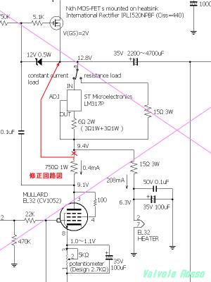Mullard EL32 ハイブリッドμ(ミュー)フォロワ・ヘッドフォンアンプのプレート回路の750ΩをFETソースに直結してみた。