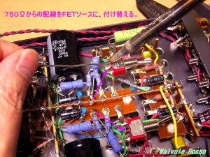 750Ω抵抗からの配線コードを、FETソースに付け替える。