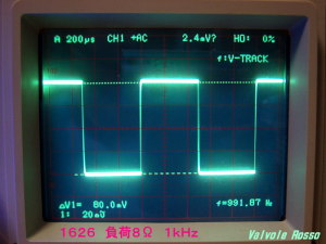 1626 Output Voltage measured on Oscilloscope (  Load resistor 8 ohm ) EL32 / 1626 Mu Follower hybrid Headphone Amplifier (Tube Headphone Amplifier) Ver.08 負荷 8Ω 周波数 1kHz