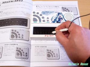 歌うキーボード ポケット・ミク POCKET MIKU (大人の科学マガジン特別編集) ド・レ・・・ファ? あれ? ミより先が半音ズレてる。。。(汗