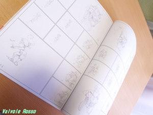復刊ドットコム; 復刻版 電脳コイル ビジュアルコレクション 中身は原画です。