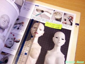 吉田式II 球体関節人形 制作指導書 に掲載されている写真を定規で計測してみたらモデリング・キャストの収縮率は7%くらいだと気がついた。