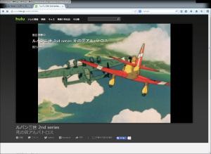 hulu「ルパン三世 2nd series 145話 死の翼アルバトロス」