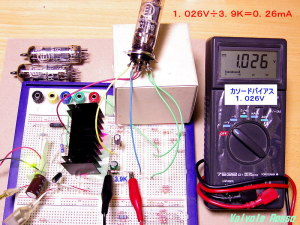 PCL86真空管ハイブリッドアンプの実験 プレート電流