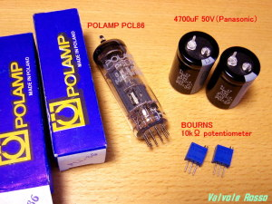 POLAMP PCL86、BOURNS 10kΩ potentiometer、4700uF 50V(Panasonic)