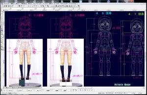 脚の長さを細く調整した写真をCADにテンプレートで読み込んで、球体関節人形のコウサカ・チナ設計図の検討をします。