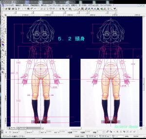 脚の長さを20%短く調整した写真をCADにテンプレートで読み込んで、腰下部分のアタリを取って全体のバランスを検討してみた。