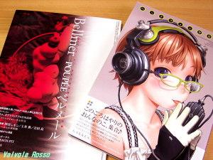 """村田蓮爾 『ヘッドフォン少女画報』表紙画 """"Headphone Girl Pictorial Book"""" Cover Illustration by Range Murata"""