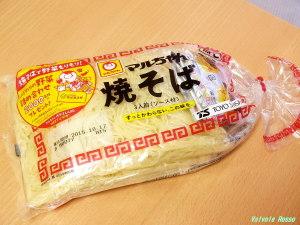 定番の マルちゃん焼そば 3人前 (近所のスーパーで購入 税込214円)
