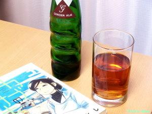 ウィルキンソン ジンジャーエール(茶ラベル) は、紅茶(レモンティー)のように色が濃いです。
