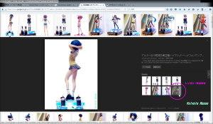 検索する際は、「もっと見る→関連画像」で近似の画像を抽出しました。