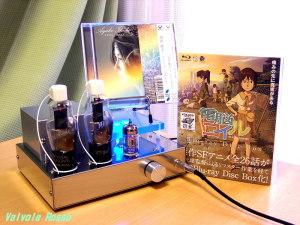 池田綾子 プリズム/空の欠片 電脳コイル BD-BOX