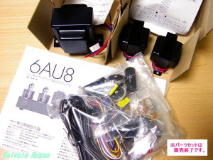Kasugamusen Parts Kit (KA-09SE =Discontinued) 6AU8A Single Ended Amplifier