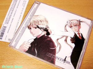 GUNSLINGER GIRL -il teatrino- Original Soundtrack