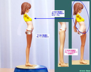 球体関節人形デッサン~ SEGAプライズPMサマービーチ御坂美琴 ③上半身が真横を向いた写真を合成して、全身が真横に向いた写真を作ります。