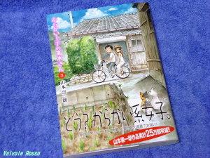からかい上手の高木さん 3 (ゲッサン少年サンデーコミックススペシャル) コミック – 2015/12/11