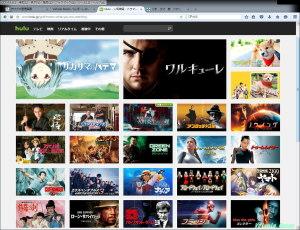 フールー (hulu) ~ 「マメシバ一郎」、「ワルキューレ」、そして「サカサマのパテマ」を視聴してみた。