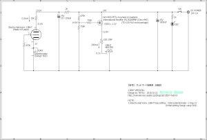 ハイブリッド・ヘッドフォン・アンプ ブレッドボード実験用回路図