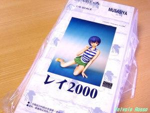 MUSASIYA 綾波レイ2000