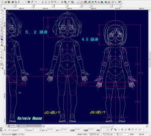 球体関節人形デッサン~ ヘンリエッタ眼鏡ヘッド(4.8頭身) → 肩幅を狭くして上半身のボリュームを削って、さらに首を5ミリ脚を2.5センチほど短くしてみた。なんとなくJSっぽい?