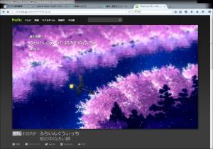フールー(hulu)~  「ふらいんぐうぃっち」 青森県弘前市の景色の描写が秀逸なので癒されます。(画像は弘前さくらまつり夜桜)